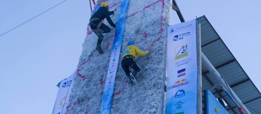 Ice Challenge Mongolia 2016 took place on January 21st and 22nd